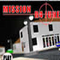 Mission R4 June - A group of terrorists have invaded your street. Your mission is to kill them all